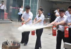 银行消防演练总结