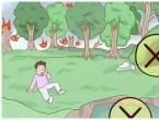森林防火应急预案3篇