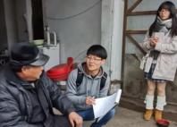 寒假乡村调查社会实践报告