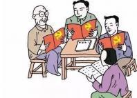 """""""不忘初心牢记使命""""主题教育党课讲稿材料"""