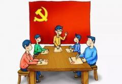 党建工作与业务工作深度融合的调研报告