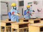 学校疫情防控期间管理制度范文