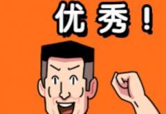 县国土局副局长三八红旗手标兵先进事迹巾帼建功标兵事迹