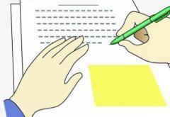 私人聘请用护工协议书范本家庭护工雇佣合同