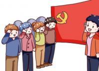 2021关于党员党性分析自我批评及整改措施三篇