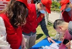 2021年全村新时代文明实践站志愿者活动工作计划