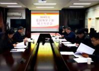 乡镇机构改革情况评估报告