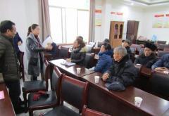 村党组织换届工作实施方案3篇