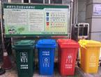 垃圾分类社会实践活动心得体会