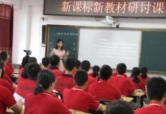 东孟小学思政课实施方案3篇