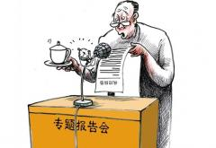 中共党史专题讲座心得体会3篇