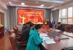 2021社区党支部班子组织生活会对照检查材料四篇