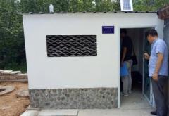 2021年农村改厕工作实施方案