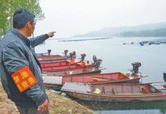 乡镇禁渔工作实施方案