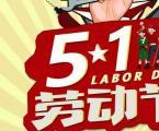 五一劳动奖章事迹材料