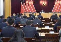 政法队伍教育整顿专题党课体会