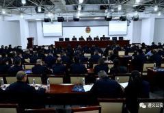 2021年公安政治轮训教育心得体会范本