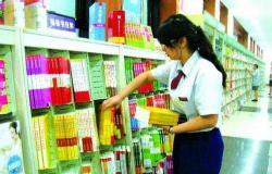 书店业务员工作心得体会