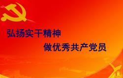 整理关于优秀共产党员推荐情况报告