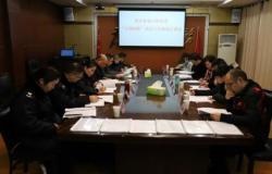 行政执法三项制度改革工作自查报告