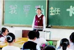 2021部编版五年级语文下册教学计划三篇