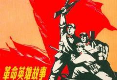 小学生红色革命小故事六篇