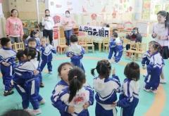 幼儿园区域活动教案