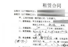 个人租房合同一张纸打印版什么是电子版合同3篇