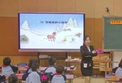 """小学语文创新教学案例_语文课堂教学""""创新""""例谈"""