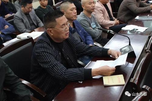 乡镇党委书记述责述廉报告