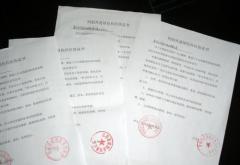 产品订货合同协议书