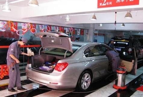 汽车美容店员工合同范本三篇