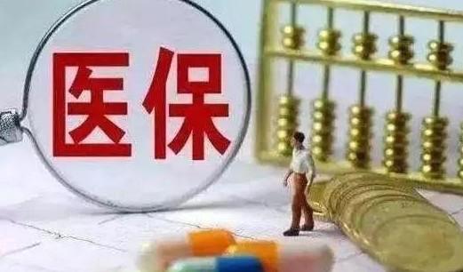 医保药店财务制度