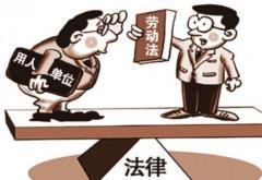 公司排查化解劳动关系领域重大风险情况报告
