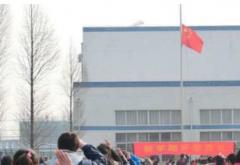 2021年国旗下的讲话五一劳动节致辞稿
