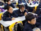 七年级第一学期班主任班级工作计划三篇