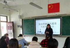 2021年最新教师师德师风演讲稿(精选10篇)