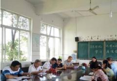 2021高等教育实习鉴定表三篇