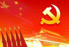 建党100年忆初心学习党史党课