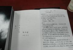 实习日记汇总通用版实习日记汇总