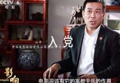 2019入党积极分子思想汇报范文(精选12篇)