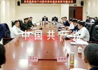 中国共产党成立100周年纪念日党课讲稿范文(通用9篇)