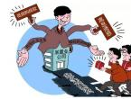 防范非法集资宣传活动月活动方案
