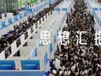 2019入党积极分子思想汇报【六篇】