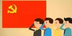 """""""新民主主义革命时期""""学习研讨发言材料三篇"""