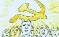 学习社会主义革命和建设时期历史心得体会3篇