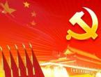 2021中国共产党党史学习心得体会3篇