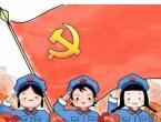 2021年学习党史心得体会研讨交流发言