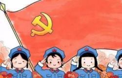 学习中共党史心得体会---学史力行自有初心相映三篇