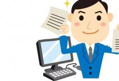 在巡察组房地产领域专项巡察反馈会上的主持词及表态发言